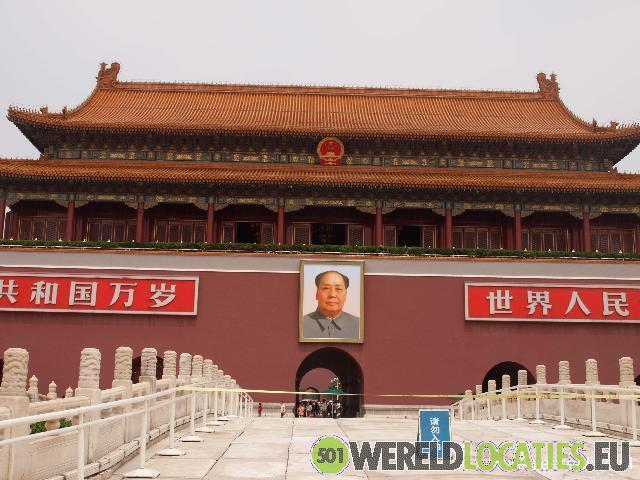 De verboden stad in Peking
