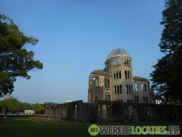 Japan - Het Memorial park in Hiroshima