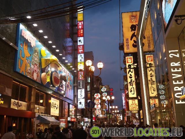 Japan - Het centrum van Osaka